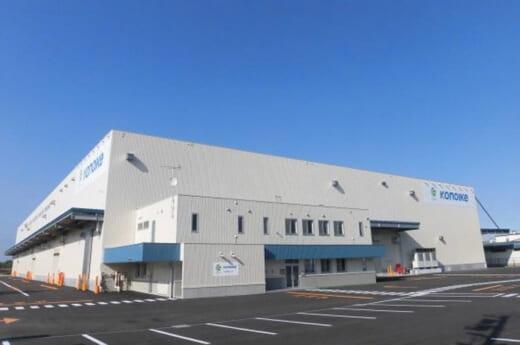20210729konoike2 520x345 - 鴻池運輸/新千歳流通センターを救援物資の保管場所に提供