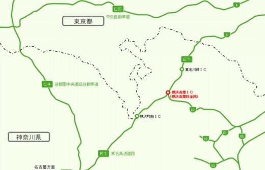 20210729necxo 520x335 - NEXCO中日本/東名高速で料金収受員3名が新型コロナ陽性