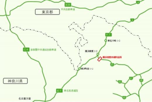 20210729necxo1 520x349 - NEXCO中日本/東名高速で料金収受員3名が新型コロナ陽性