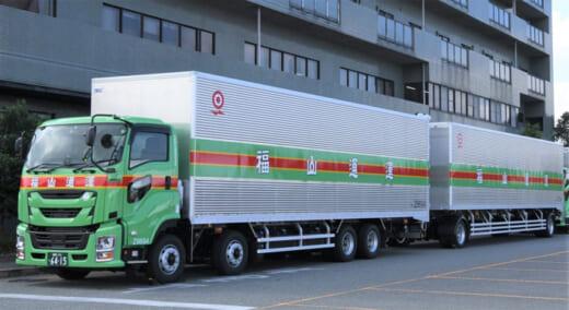 20210730fukutsu2 520x284 - 福山通運/新路線で「25mダブル連結トラック」運行開始
