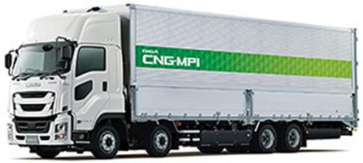 20210730isuzu 520x234 - いすゞ自動車/大型トラックのギガCNG車を改良し全国発売