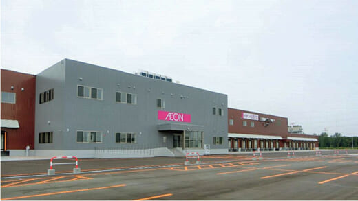 20210802aeon 520x293 - イオン北海道/低温物流センターとプロセスセンターを稼働