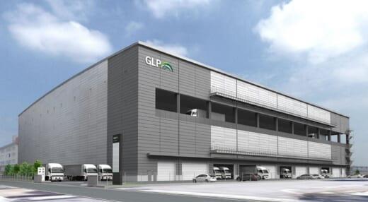 20210802glp 520x286 - 日本GLP/広島市に5万m2物流施設、独自仕様・サービス全面に