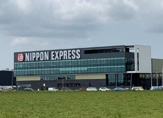 20210802nittsu 520x378 - オランダ日通/スキポール空港周辺に1.2万m2物流センター