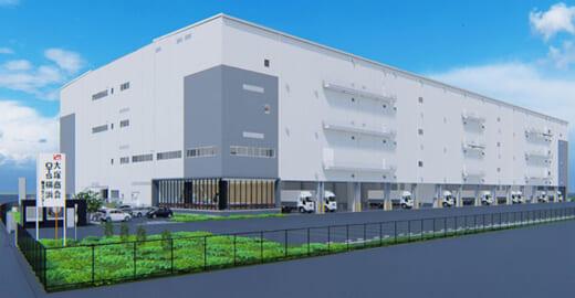 20210803ootsuka1 520x270 - 大塚商会/横浜市にオートストア導入の大型物流センター開設