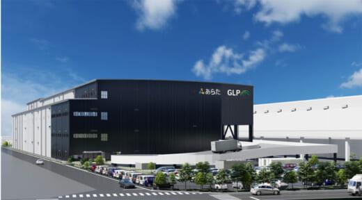 20210804glp 520x288 - 日本GLP/千葉県八千代市で4.9万m2のあらた専用の物流施設着工