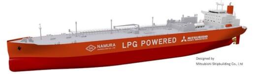 20210805mol 520x150 - 商船三井/名村造船とLPG焚きLPG・アンモニア船の建造契約