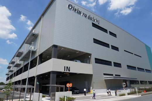 20210805prologis2 520x347 - プロロジス/海老名市にオイシックス・ラ・大地専用冷蔵倉庫竣工