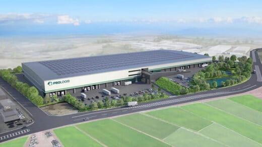 20210805prologis21 520x293 - プロロジス/東北エリア最大のマルチテナント型物流施設開発へ