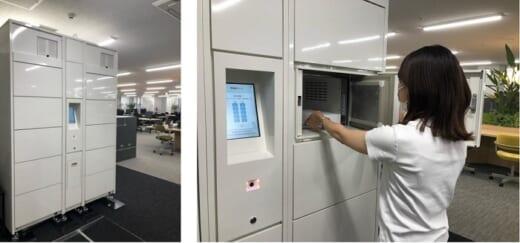 20210805tokyu1 520x243 - 東急不動産、パナソニック/冷凍・冷蔵宅配ボックスの実証実験