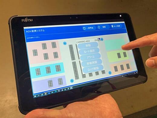 20210819cec2 520x390 - CEC/物流効率化ソリューションに「AGV 遠隔管理システム」