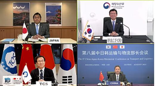 20210823kokkosyo 520x290 - 日中韓物流大臣会合/強靭で円滑、環境に優しい物流推進で連携