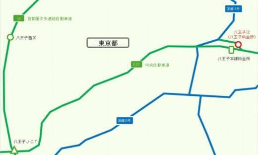 20210824nexco 520x312 - NEXCO中日本/中央道・八王子料金所でコロナ陽性者