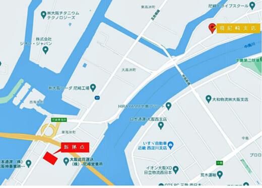 20210826tonami2 520x374 - トナミHD/兵庫県尼崎市の物流拠点を大型先進物流施設に更新