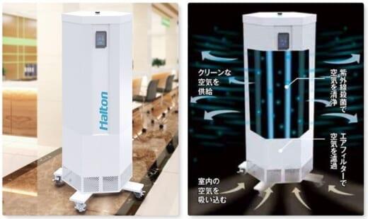 20210827sanrio 1 520x310 - サンリオ/配送拠点の感染対策強化でUV空気清浄機増設