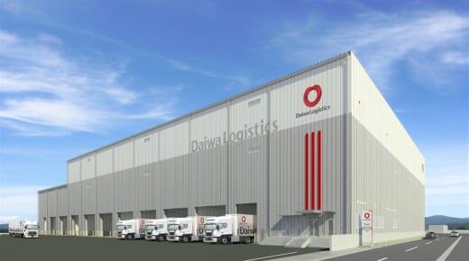 20210908daiwa 520x290 - 大和物流/広島西飛行場跡地に物流施設、2022年12月竣工