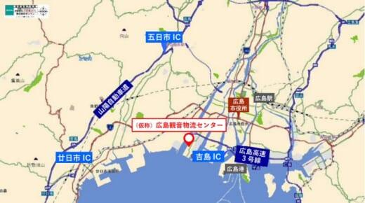 20210908daiwa1 520x290 - 大和物流/広島西飛行場跡地に物流施設、2022年12月竣工