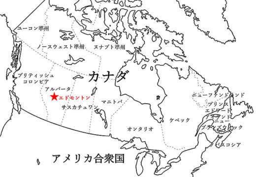 20210908mitsubishis 520x360 - 三菱商事/カナダで水素製造、日本輸出のサプライチェーン構築