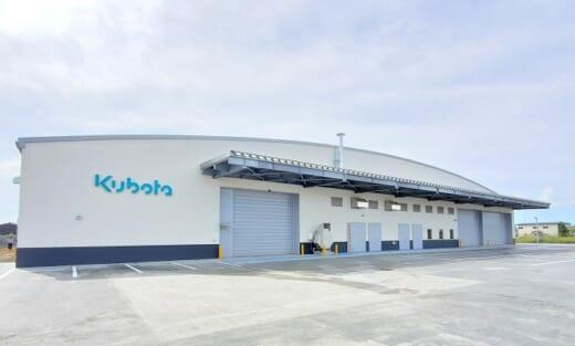 20210913kubota 520x313 - クボタ/苫小牧市に新物流拠点、道内の農機物流を効率化
