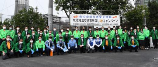 20210914fukutsu1 520x220 - 福山通運/「梨」を配布し「交通事故なしキャンペーン」開催