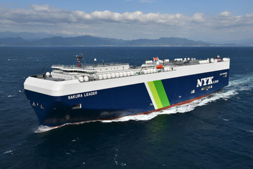20210915nyk 520x347 - 日本郵船/脱炭素に向けbp社と戦略的パートナーシップ締結