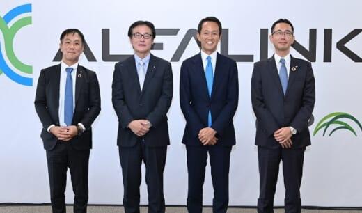 20210916glp22 520x306 - 日本GLP帖佐社長/ALFALINKに多くの共感、今後は全国展開へ