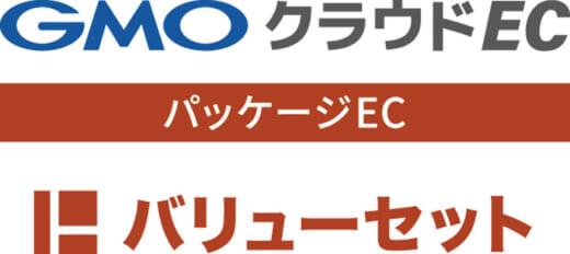20210917mitsuisoko1 520x232 - 三井倉庫ロジほか/3社がECサイト構築、物流・販促までサポート