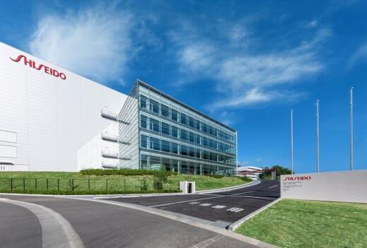 20210917shiseido 520x351 - 資生堂/635億円を投じ、大阪に新サプライチェーン拠点