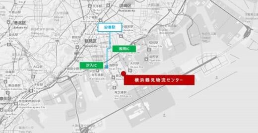 20210921misumi1 520x268 - ミスミ/分割可能、横浜市鶴見区の大型物流施設で内覧会
