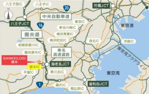 20210921sankei1 520x328 - サンケイビル/単独事業第2弾の物流施設を神奈川県厚木市で着工