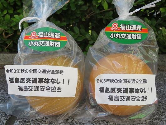 20210922hukuyama2 - 福山通運/大阪でも交通事故なしへ「梨」配布