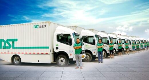 20210922itocyu 520x282 - 伊藤忠商事/中国・地上鉄と商用EV総合リースサービス設立へ