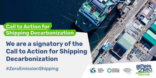 20210922nyk - 日本郵船/海運の脱炭素化で各国政府への行動喚起提言に賛同