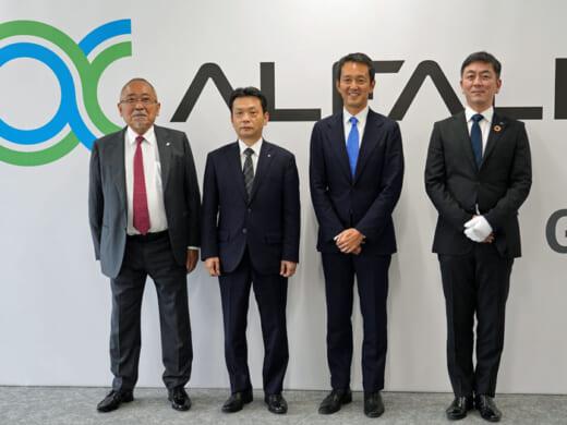 20210924glp21 520x390 - 日本GLP/年内満床稼働へ、マルチでの汎用型冷凍冷蔵倉庫に挑戦