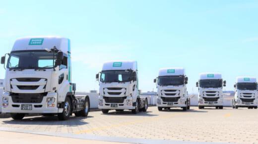 20210927homelogi 520x292 - ホームロジ/新会社設立、一般貨物自動車運送事業を開始