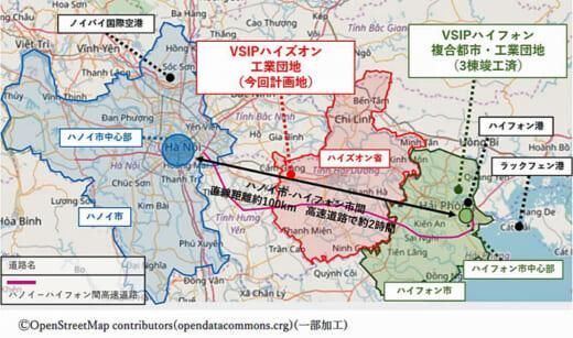 20210928hhcre2 520x307 - 阪急阪神不動産、シーアールイー/ベトナムで物流倉庫開発に着手