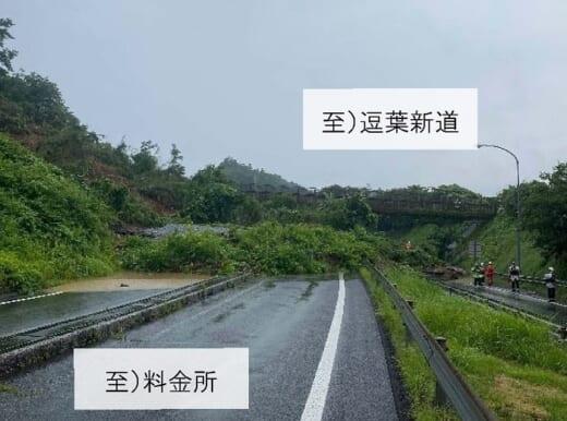 20210928nexco1 520x386 - NEXCO東日本/「逗子IC」9月30日5時利用再開へ