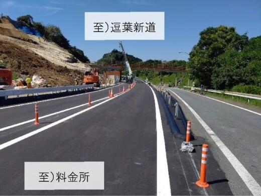 20210928nexco2 520x390 - NEXCO東日本/「逗子IC」9月30日5時利用再開へ