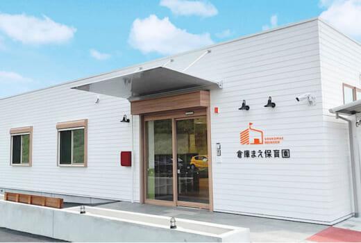 20210928osakadeli 520x350 - 大阪デリバリー/「倉庫まえ保育園」誕生、物流企業が保育園事業
