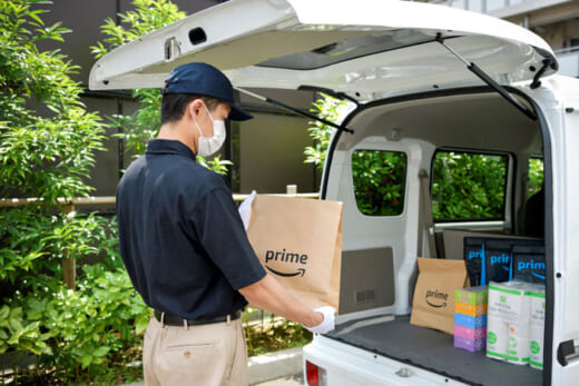 20211007amazon2 520x347 - アマゾン、ライフ/生鮮食品最短2時間配送サービス、埼玉県で拡大