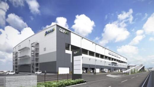 20211008glp1 520x295 - 日本GLP/沖縄県第 1 棟目、県下大手物流会社専用施設を着工