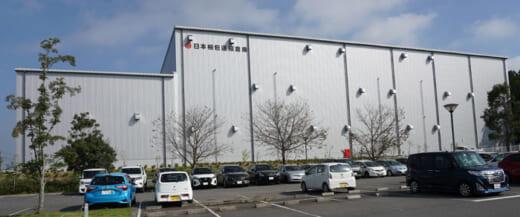 20211008nikkon2 520x217 - 日本梱包運輸倉庫/千葉県印西市にハブ拠点「印西営業所」竣工