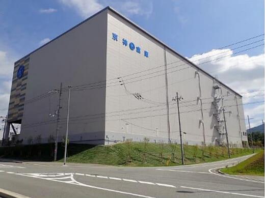 20211008tonami 520x389 - トナミHD/グループの京神倉庫が大阪府箕面市に新物流拠点