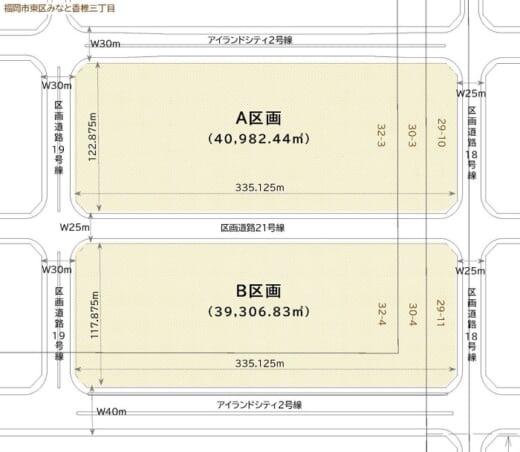 20211011fukuoka 520x452 - 福岡市/ニトリと東京建物が港湾用地に進出、大型倉庫建設へ