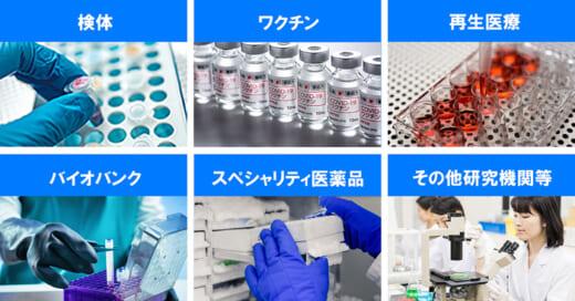 20211012jaxa 520x272 - JAXA発ベンチャー/断熱保冷容器の開発でタイガー魔法瓶と提携