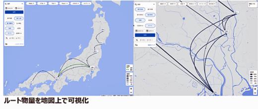 20211012monoful 520x221 - モノフル/SBSリコーロジの幹線ネットワークを強化・可視化