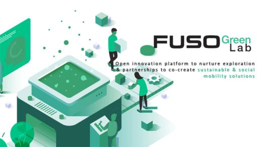 20211013fuso 520x293 - 三菱ふそう/オープンイノベーションプロジェクトを開始