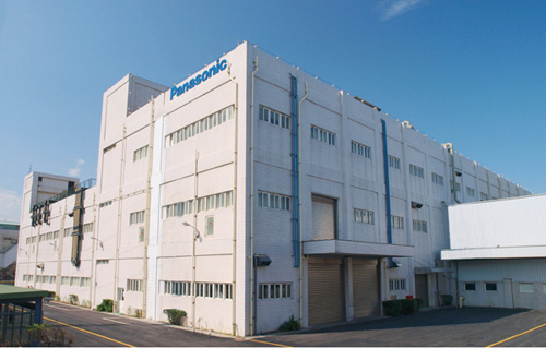 20120215panasonic - パナソニック/台湾に携帯端末向け、樹脂多層基板新工場竣工