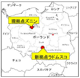 20090730nichirei1.jpg