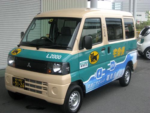 20101014yamatokuruma.jpg